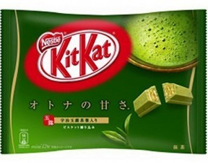 Japanisches KitKat!